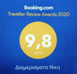 Booking Award | Niki Studios & Apartments in Skopelos